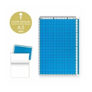 A5サイズ用 カラー方眼下敷【ブルー】 CPK-A5-B 共栄プラスチック/メール便送料無料 allmail