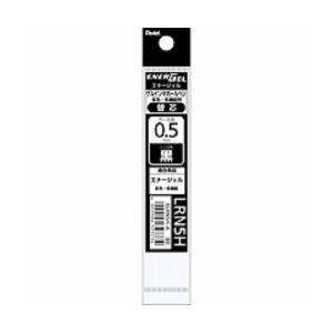ぺんてる ゲルインキボールペン 多色・多機能用 替芯 エナージェル 0.5mm 黒 XLRN5H-A ( 5本)/メール便送料無料|allmail
