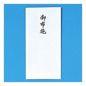 あかぎ・仏お布施万円袋・フ487/メール便送料無料|allmail