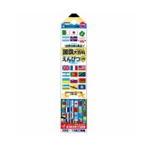 クツワ STAD 鉛筆 2B 国旗大百科 RF019 1ダース/メール便送料無料 allmail