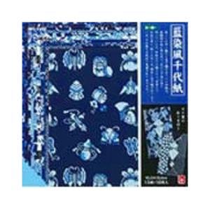 トーヨー 藍染風千代紙 15.0cm 014002/メール便送料無料|allmail