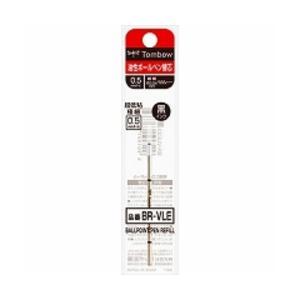 トンボ鉛筆 ボールペン替芯VLE 0.5mmボール 黒 BR-VLE33/メール便送料無料|allmail