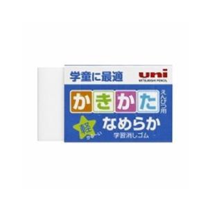三菱鉛筆 なめらか消しゴム 青 EP104NDST.33 ( 3セット)/メール便送料無料|allmail