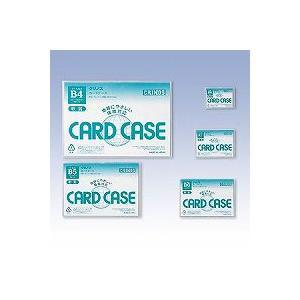 日本クリノス カードケース硬質B8 CR-B8RP/メール便送料無料|allmail