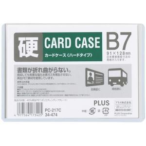 カードケース ハード PC-217C B7 【 5枚 】 メ...