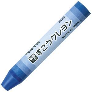 ぺんてる 図画工作 ずこうクレヨン (16色)...の関連商品7