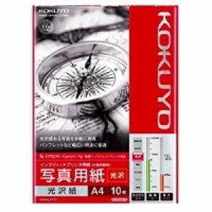 コクヨ インクジェットプリンタ用紙 写真用紙 光沢紙 A4 10枚 KJ-G14A4-10N/メール便送料無料|allmail
