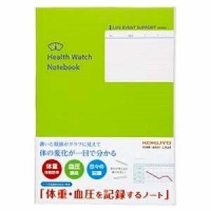 コクヨ 体重・血圧を記録するノート LES-H103/メール便送料無料|allmail