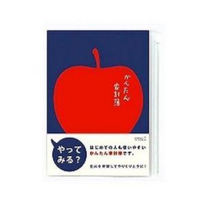 ミドリ 家計簿 A5月間 かんたん リンゴ柄 12390006/メール便送料無料|allmail
