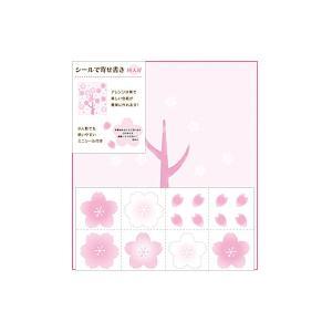ミドリ カラー色紙 シール付 桜柄/メール便送料無料|allmail