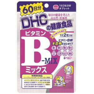 DHC ビタミンBミックス 60日分 サプリメント alloeh