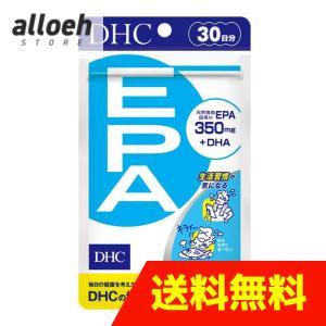 DHC EPA 30日分 90粒 送料無料 ディーエイチシー alloeh