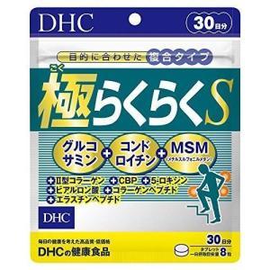 DHC 極らくらくS 30日分 180粒 × 1個 グルコサミン alloeh