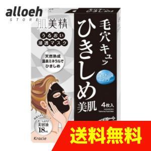 肌美精 うるおい浸透マスク (ひきしめ) 4枚|alloeh