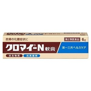 クロマイN軟膏 6g 第一三共ヘルスケア 【第2類医薬品】|alloeh