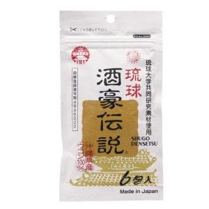 沖縄県保健食品開発協同組合 琉球酒豪伝説 6包 × 1個 ウコンサプリメント|alloeh
