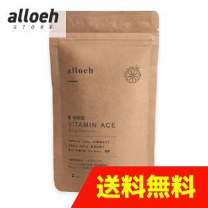 ビタミンACE 持続型 2weeks 56錠 alloeh supplement タイムリリース|alloeh