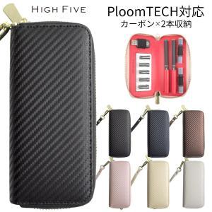 プルームテック ケース ploomtechケース カーボン レザー 革 カートリッジ 2本収納 ラウンドファスナー 手帳型