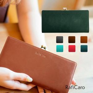 長財布 財布 レディース がま口  がまぐち 小銭入れ カード入れ 大容量