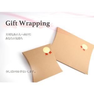 ギフト箱 ラッピング用品 ギフトボックス 包装 プレゼント ギフト