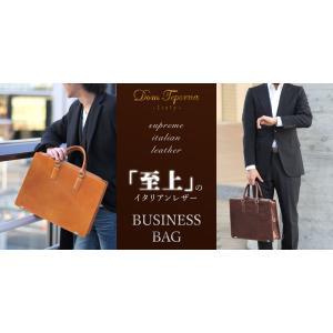 ビジネスバッグ ブリーフケース 父の日 本革 牛革 イタリアンレザー A4 書類 ファイル 13イン...