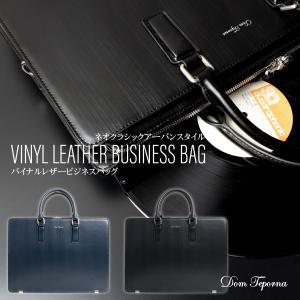 ビジネスバッグ メンズ ブリーフケース  軽量 大容量 A4 鞄 バイナルレザー 牛革