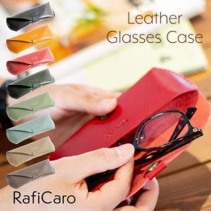 商品案内  本革 メガネケース  カラダの一部であるメガネには、いいケースを   完成されたスタンダ...