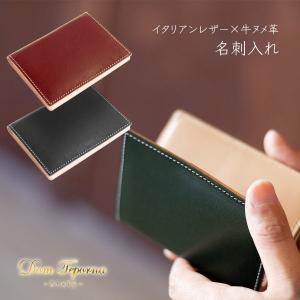 本革 名刺入れ メンズ 薄い 薄型 4ポケット 牛革 ヌメ革 名刺 カード ケース おしゃれ Dom...