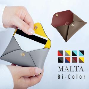 牛革 カードケース レディース バイカラー レザー 大容量 15枚 収納 ポイントカード クレジット...