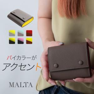 三つ折り財布 レディース メンズ 財布 ブランド 小さい財布 大容量 ボックス型 小銭入れ カード入...