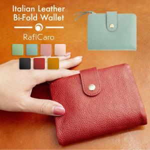 二つ折り財布 財布 レディース 小さい財布 本革 柔らか イタリアンレザー ブランド ミニ財布 さい...