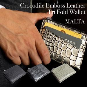 三つ折り財布 財布 メンズ 小さい財布 かっこいい レディース クロコダイル柄 牛革 ワニ