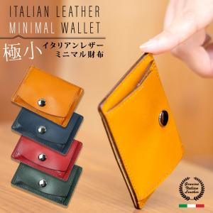 マネークリップ 財布 メンズ レディース キャッシュレス パスケース 薄型 財布 薄い 小さい 小銭...