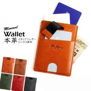 マネークリップ 財布 メンズ ミニマリスト ミニウォレット カードケース 薄型 薄い 本革