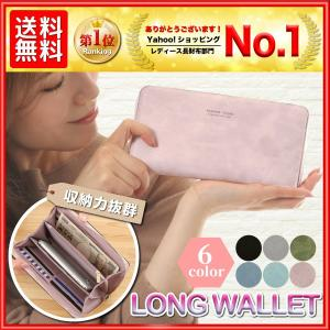 長財布 レディース 大容量 ラウンドファスナー 合皮レザー 小銭入れ 多機能 財布の画像