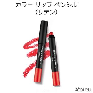 ★メール便 送料無料★ 『APIEU・アピュ』カ...の商品画像