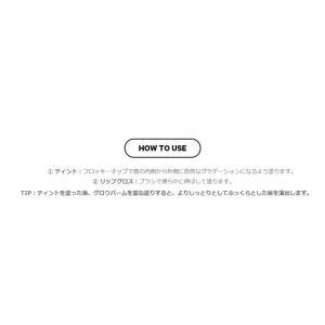 16BRAND T&G(ティント&グロス)2個セット 韓国コスメ 16ブランド リップティント バームスティック グロウバーム メール便 送料無料 allure777 08