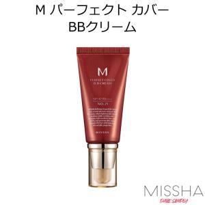 ミシャ 美思 M パーフェクト カバー BBクリーム SPF42/PA+++ MISSHA 韓国コス...
