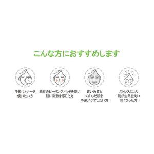 グーダル goodal グリーン タンジェリン ビタC トナー パッド(70枚) 韓国コスメ 宅配便|allure777|13