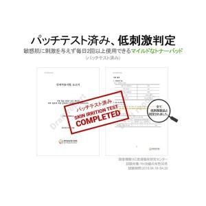 グーダル goodal グリーン タンジェリン ビタC トナー パッド(70枚) 韓国コスメ 宅配便|allure777|10