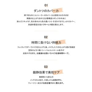 クリオ キルカバー コンシール クッション(交換用リフィル付き)(SPF45/PA++)KILL COVER 韓国コスメ CLIO パクト ファンデーション 化粧下地 正規品|allure777|04