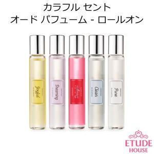 メール便 送料無料 韓国コスメ 『Etude House・エチュードハウス』 カラフル セント オード パフューム - ロールオン
