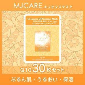 MJCARE コエンザイムQ10エッセンスマスク 30枚セット フェイスマスク 美容パック エムジェ...