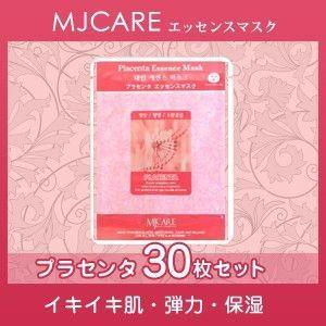MJCARE プラセンタエッセンスマスク 30枚セット フェイスマスク・美容パック エムジェイケア ...