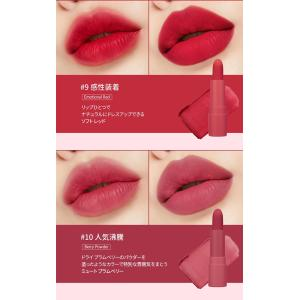 ペリペラ インク エアリー ベルベット スティック 3個セット 韓国コスメ Peripera リップ ティント 口紅 メール便 送料無料|allure777|20