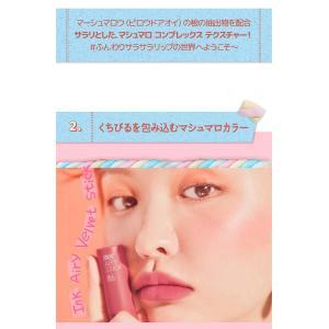 ペリペラ インク エアリー ベルベット スティック 3個セット 韓国コスメ Peripera リップ ティント 口紅 メール便 送料無料|allure777|10