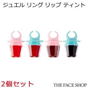 商品名:ジュエル リング リップ ティント  内容量:5g×2個   区分:韓国製/化粧品 メーカ...