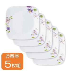 スクエア 中皿 5枚セット パール金属 コレール バイオレットミスト CP-9413 / お皿 食器 角皿 花柄 ホワイト 電子レンジ対応 オーブン対応 食洗機対応 CORELLE /の商品画像 ナビ