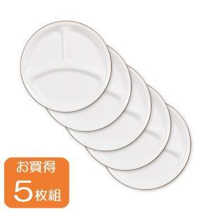 コレール タフホワイト(ネイチャー) ランチ皿(小) J385-CRB CP-9441 1セット(5個) パール金属の商品画像|ナビ