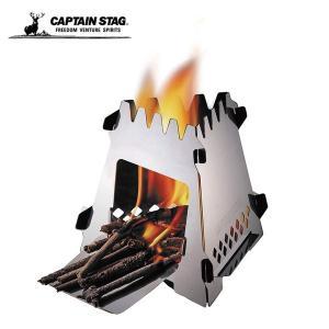 CAPTAIN STAG キャプテンスタッグ カマド スマートグリル デルタ ソロキャンプ フェス ...
